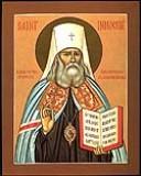 St. Innocent, Apostle to America