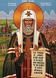 St. Tikhon - Bishop of America