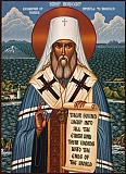 St. Innocent - Enlightener of America
